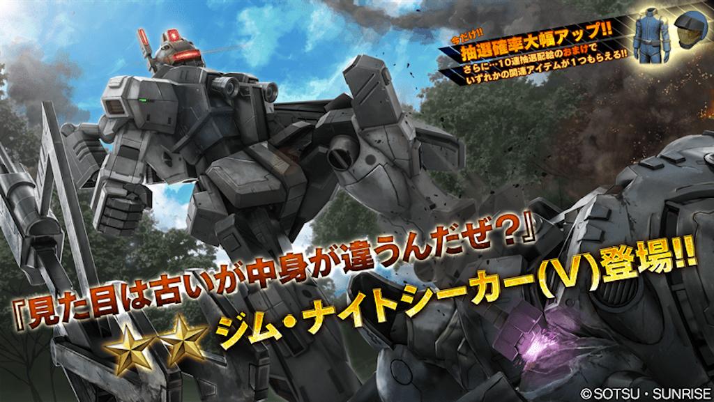 f:id:seikatsuhogo:20200910195436p:image