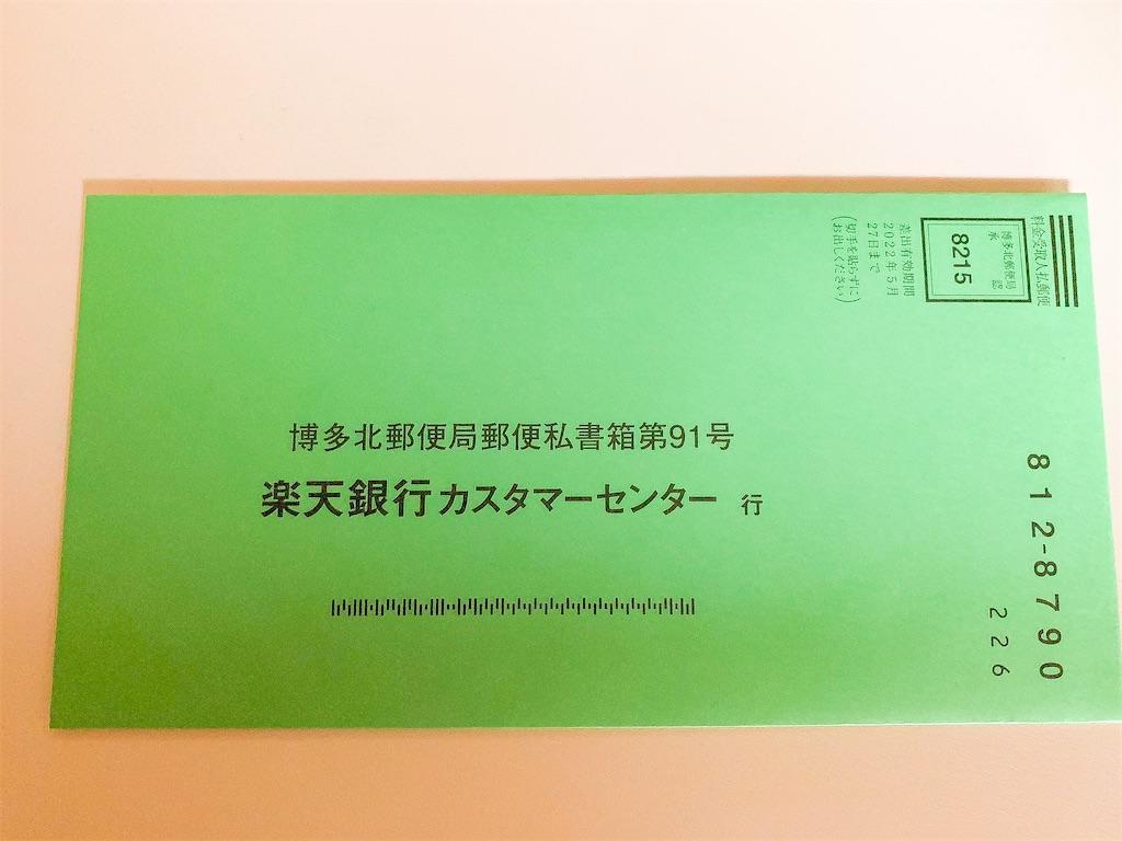 f:id:seikatsuhogo:20200914154926j:image