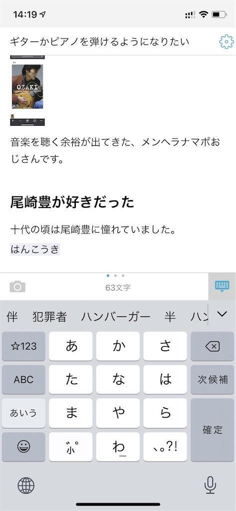f:id:seikatsuhogo:20200921142201j:image