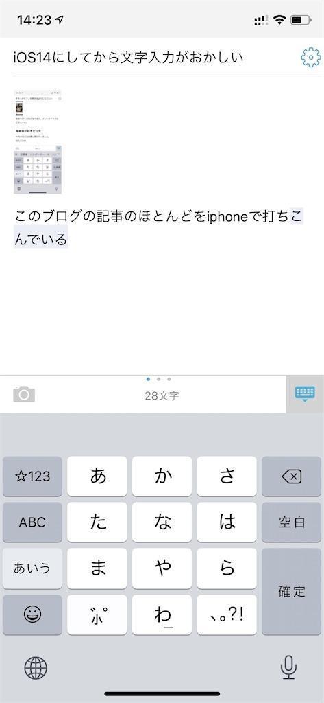 f:id:seikatsuhogo:20200921143829j:image