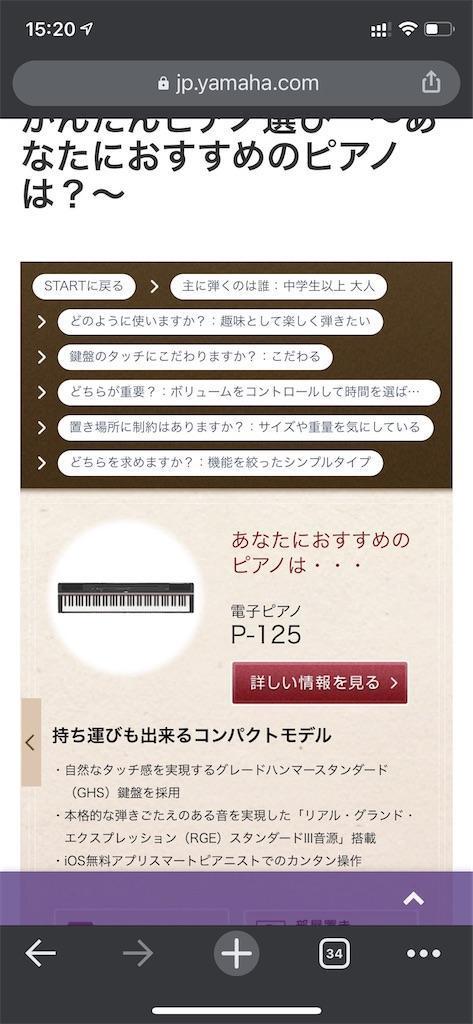 f:id:seikatsuhogo:20200921152208j:image