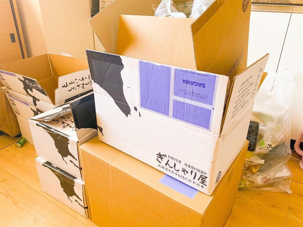 f:id:seikatsuhogo:20200928144244j:image