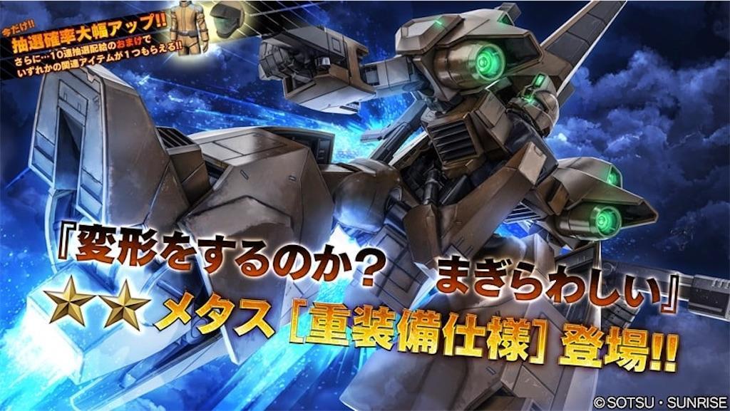 f:id:seikatsuhogo:20200928220929j:image