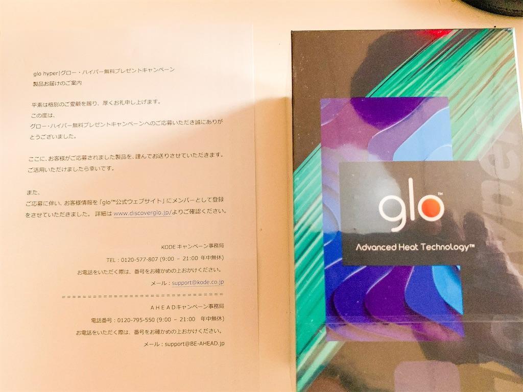 f:id:seikatsuhogo:20201003102729j:image