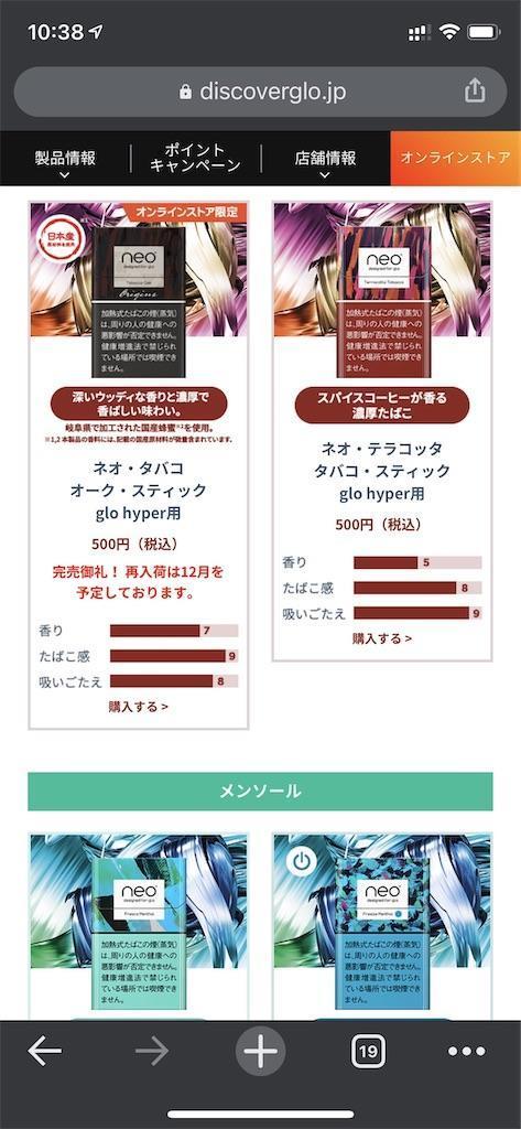f:id:seikatsuhogo:20201003103916j:image