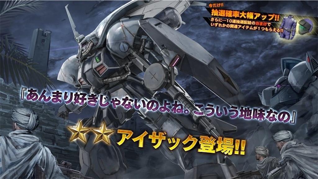 f:id:seikatsuhogo:20201008140506j:image