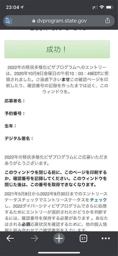 f:id:seikatsuhogo:20201009231521j:image