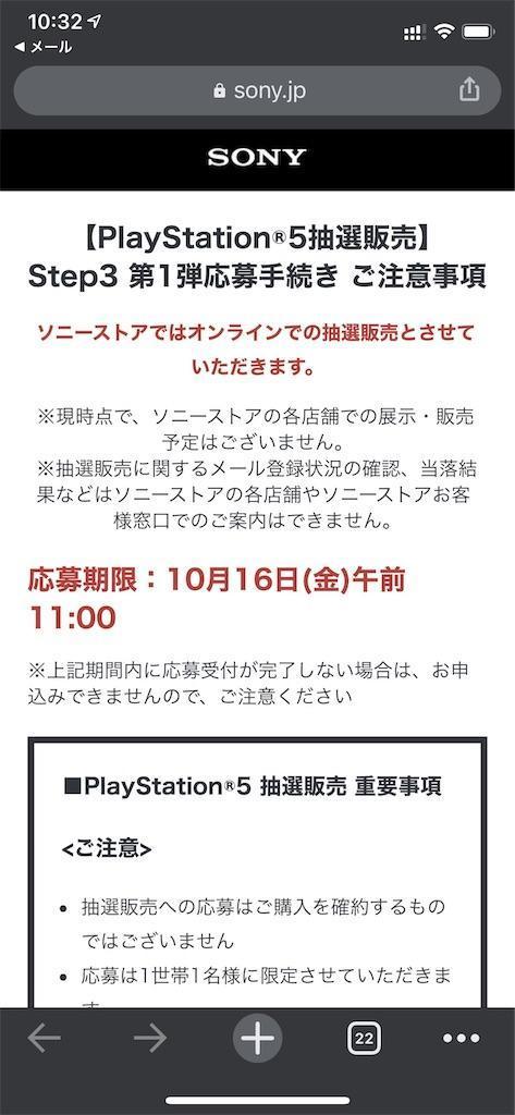 f:id:seikatsuhogo:20201014103633j:image
