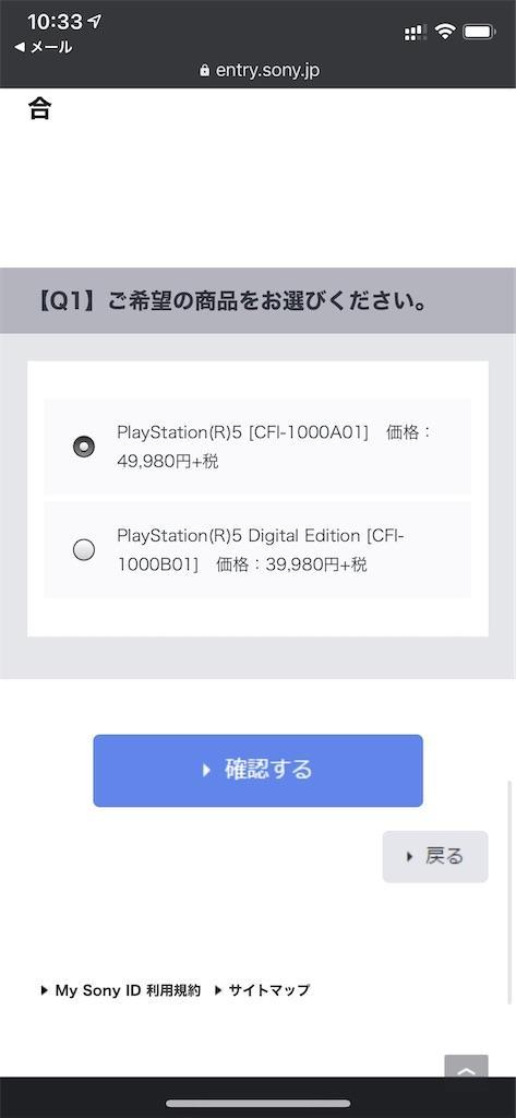 f:id:seikatsuhogo:20201014104253j:image