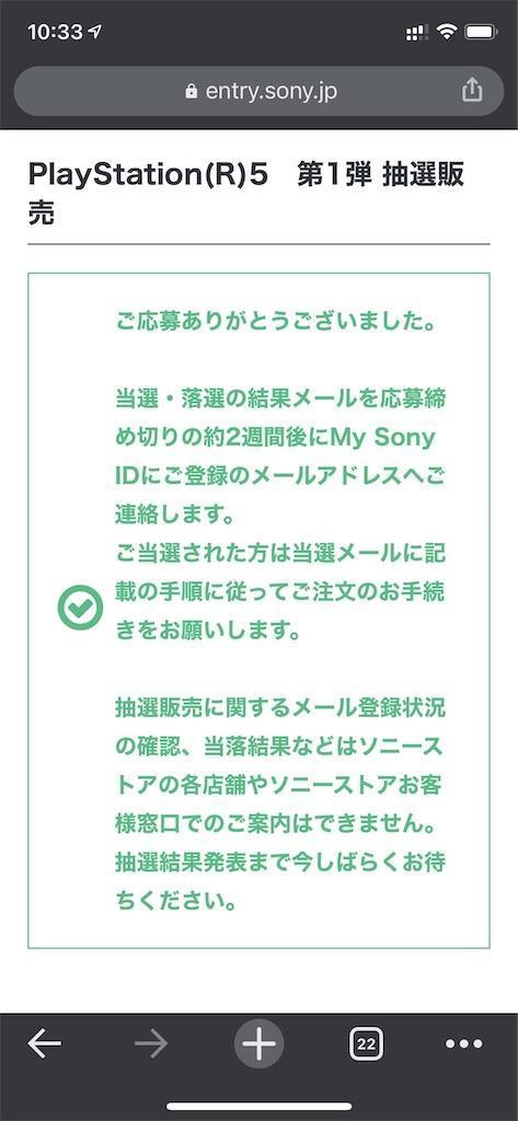 f:id:seikatsuhogo:20201014104427j:image