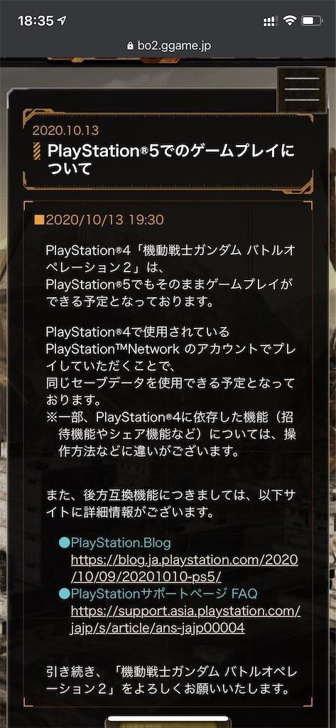 f:id:seikatsuhogo:20201014183640j:image