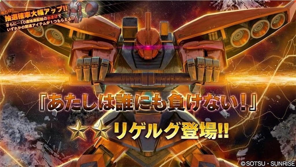 f:id:seikatsuhogo:20201015140411j:image