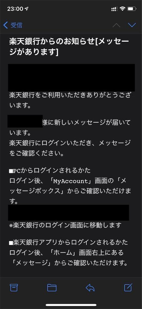 f:id:seikatsuhogo:20201015230344j:image