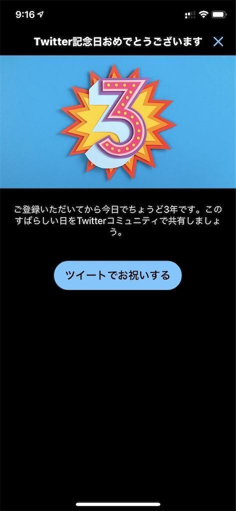 f:id:seikatsuhogo:20201020122958j:image