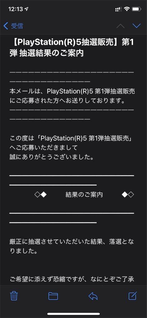 f:id:seikatsuhogo:20201027121510j:image