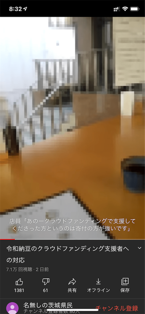 f:id:seikatsuhogo:20201114084033p:image