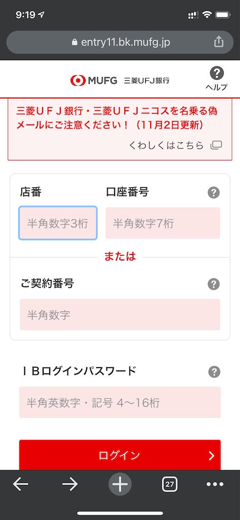 f:id:seikatsuhogo:20201115092012p:image