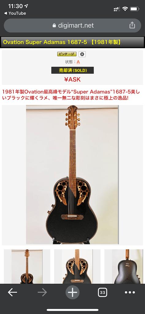f:id:seikatsuhogo:20201124113125p:image