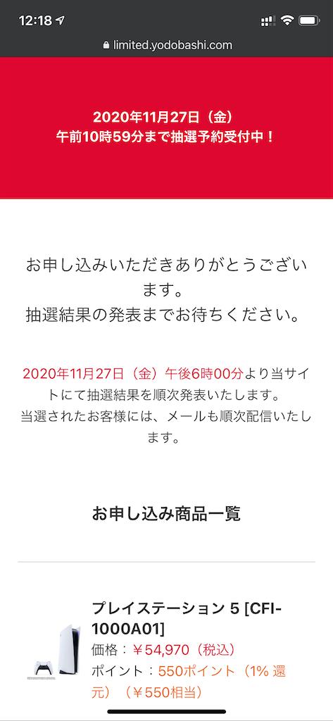 f:id:seikatsuhogo:20201124122129p:image
