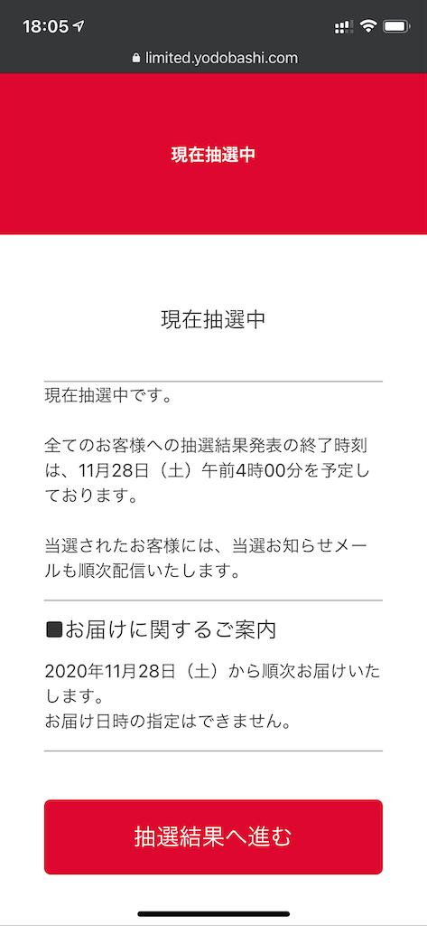 f:id:seikatsuhogo:20201127180724p:image