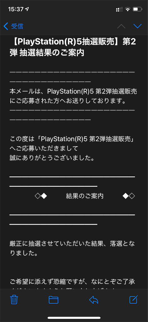 f:id:seikatsuhogo:20201130153857p:image