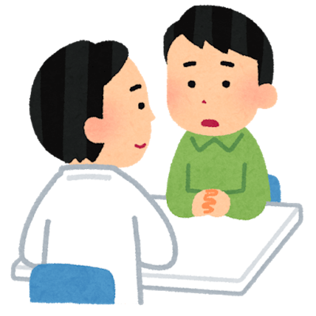 f:id:seikatsuhogo:20201216135504p:image