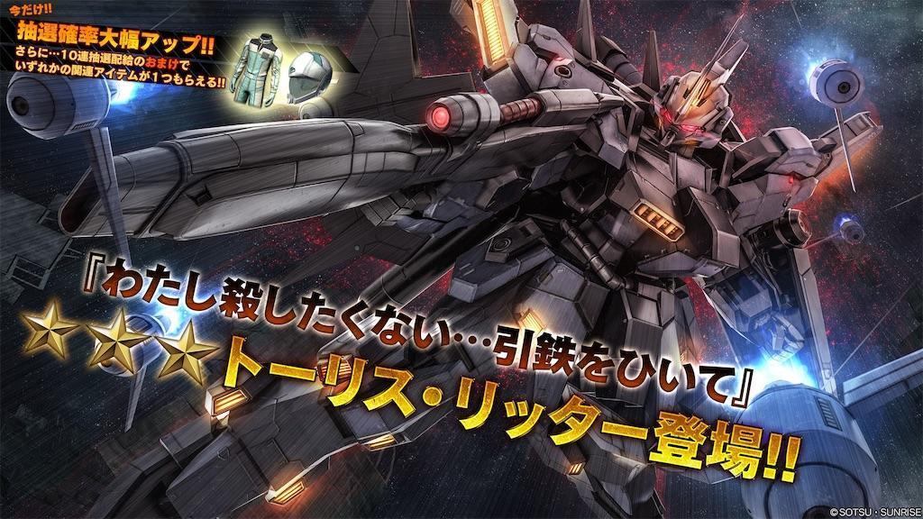 f:id:seikatsuhogo:20201224161955j:image
