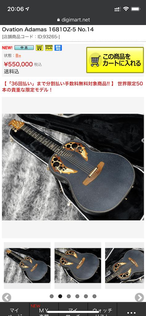 f:id:seikatsuhogo:20210109200816p:image