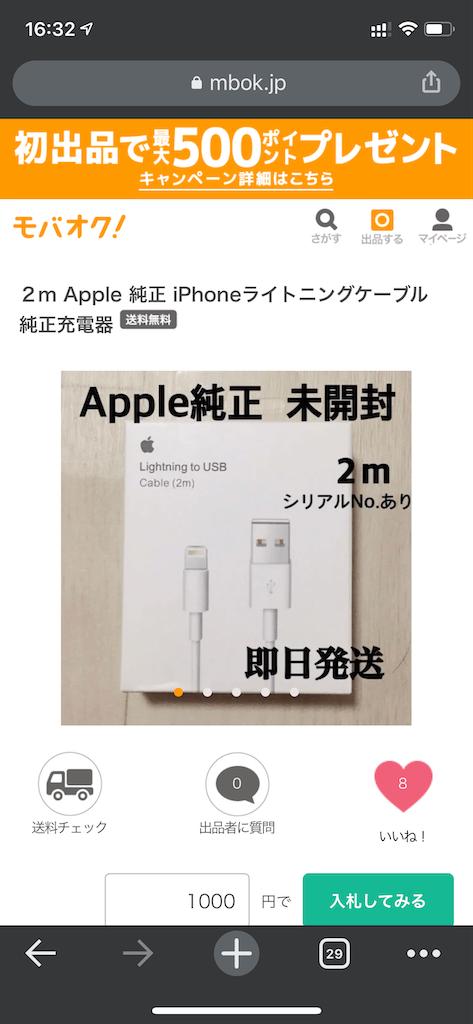f:id:seikatsuhogo:20210111163435p:image