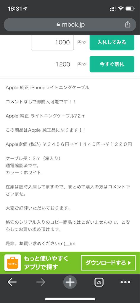 f:id:seikatsuhogo:20210111164040p:image