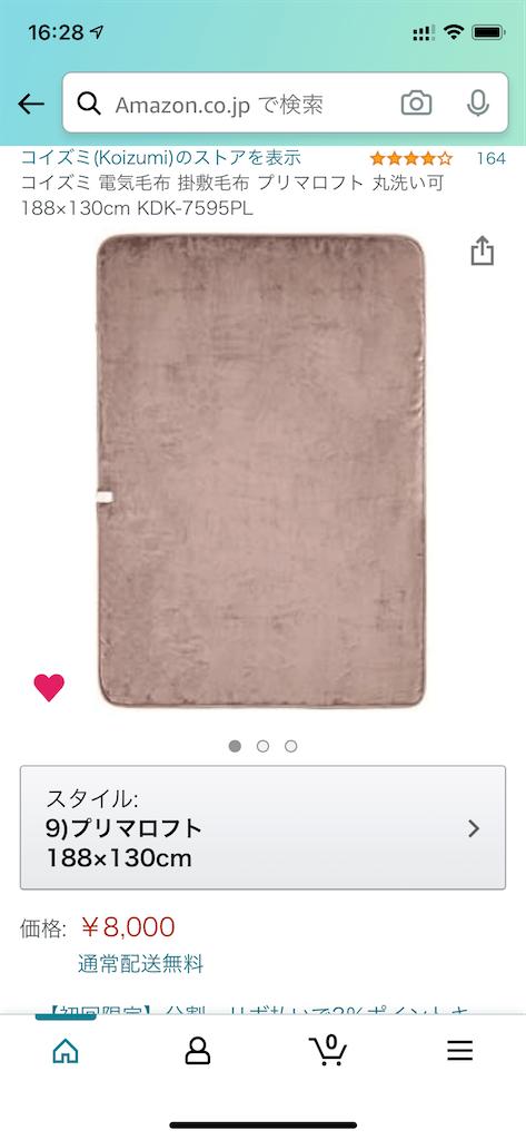 f:id:seikatsuhogo:20210112163843p:image