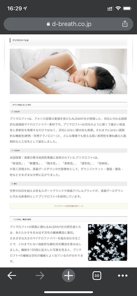 f:id:seikatsuhogo:20210112164011p:image