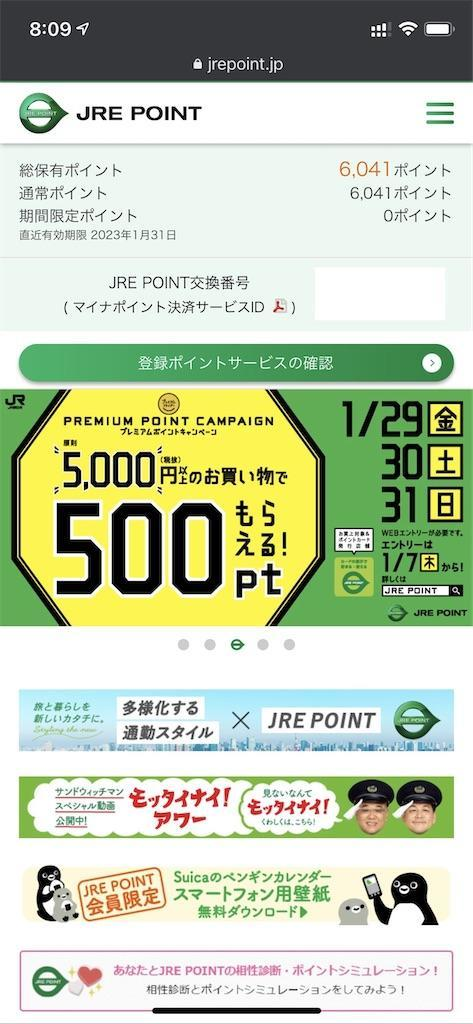 f:id:seikatsuhogo:20210113081212j:image