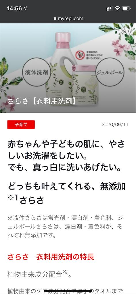 f:id:seikatsuhogo:20210122145707p:image