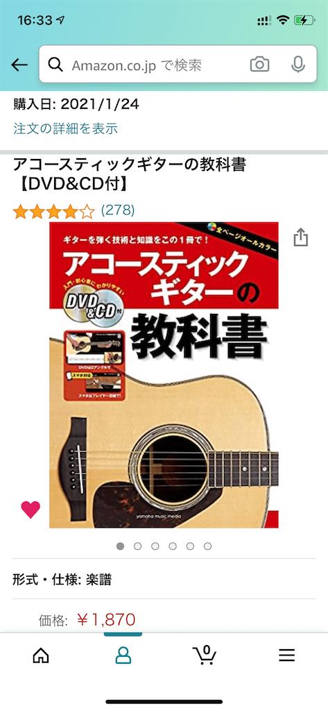 f:id:seikatsuhogo:20210127163612p:image