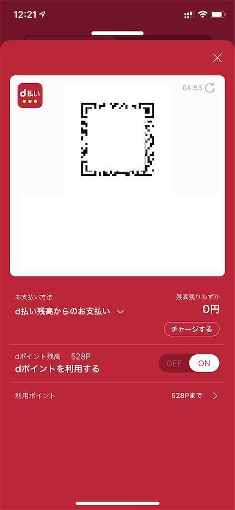 f:id:seikatsuhogo:20210201172906j:image