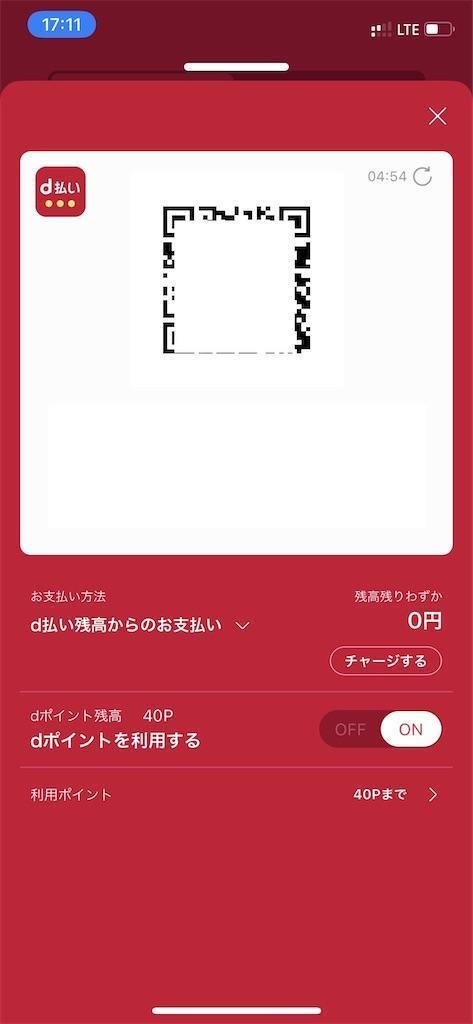 f:id:seikatsuhogo:20210201173749j:image