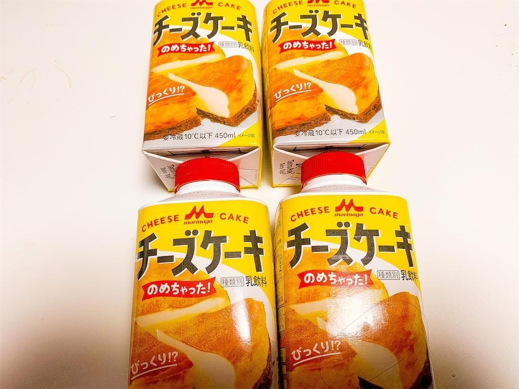 f:id:seikatsuhogo:20210201173851j:image