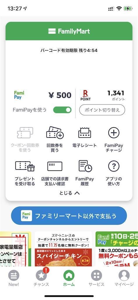 f:id:seikatsuhogo:20210204132924j:image