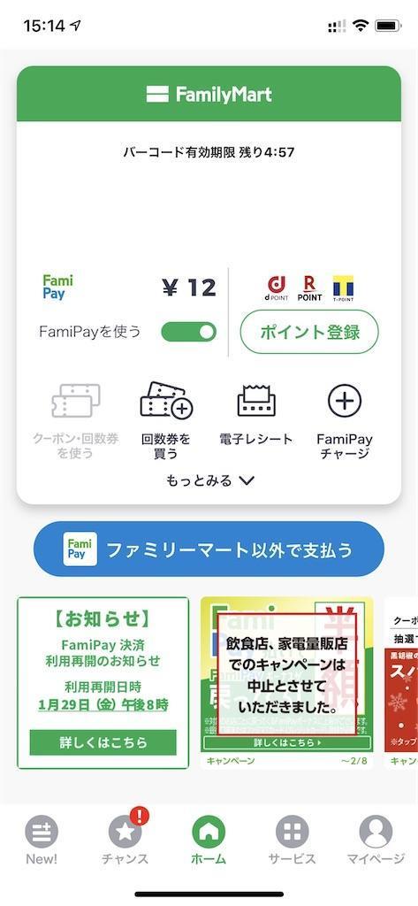 f:id:seikatsuhogo:20210204154101j:image