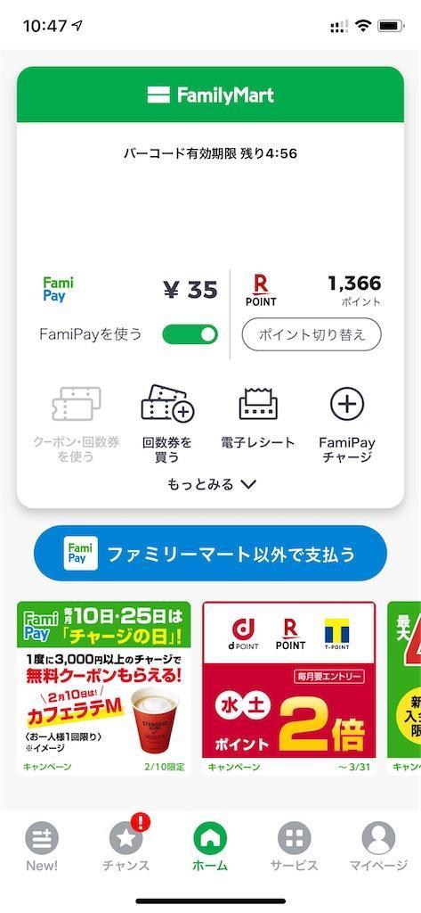 f:id:seikatsuhogo:20210206113101j:image