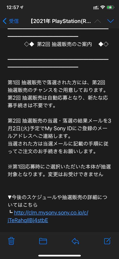 f:id:seikatsuhogo:20210216130417p:image