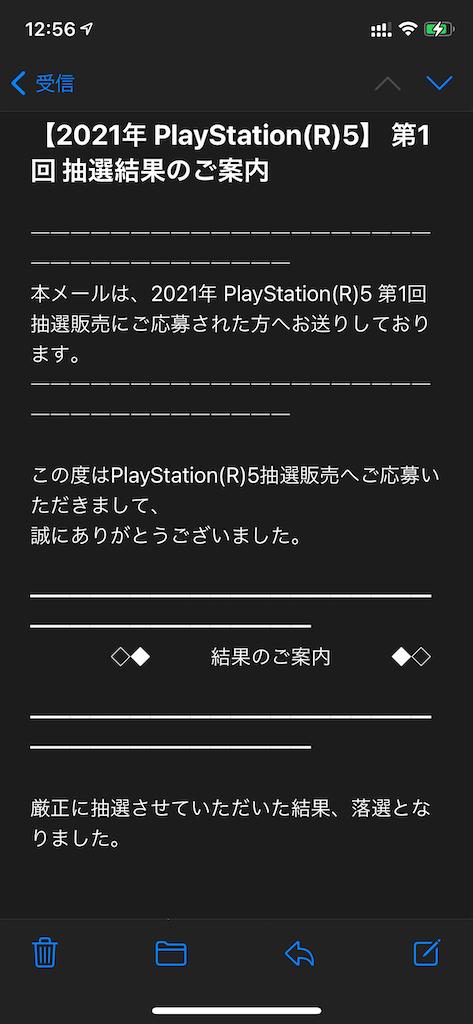 f:id:seikatsuhogo:20210216131028p:image