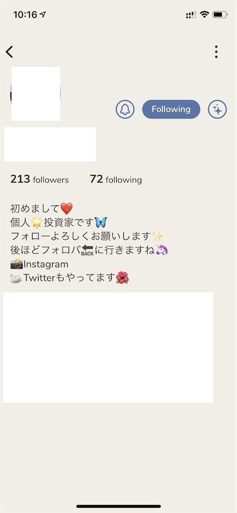 f:id:seikatsuhogo:20210217104135j:image