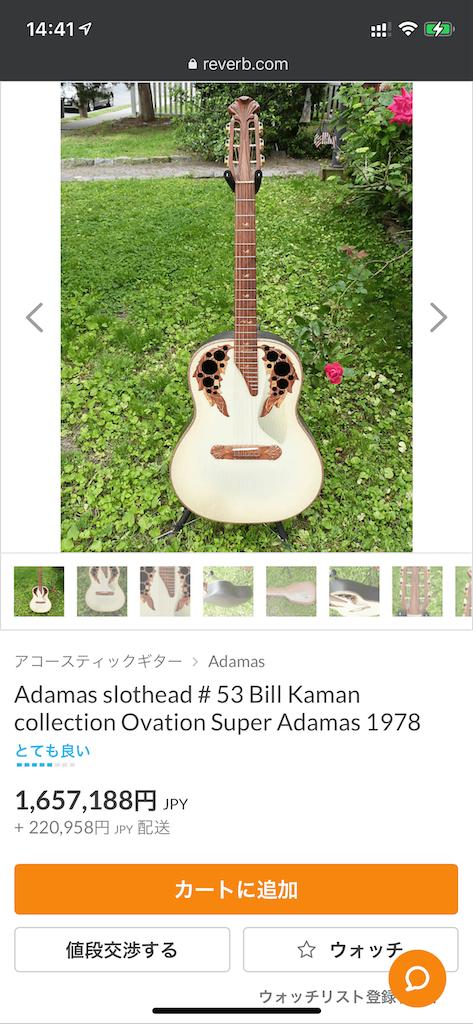 f:id:seikatsuhogo:20210218145505p:image