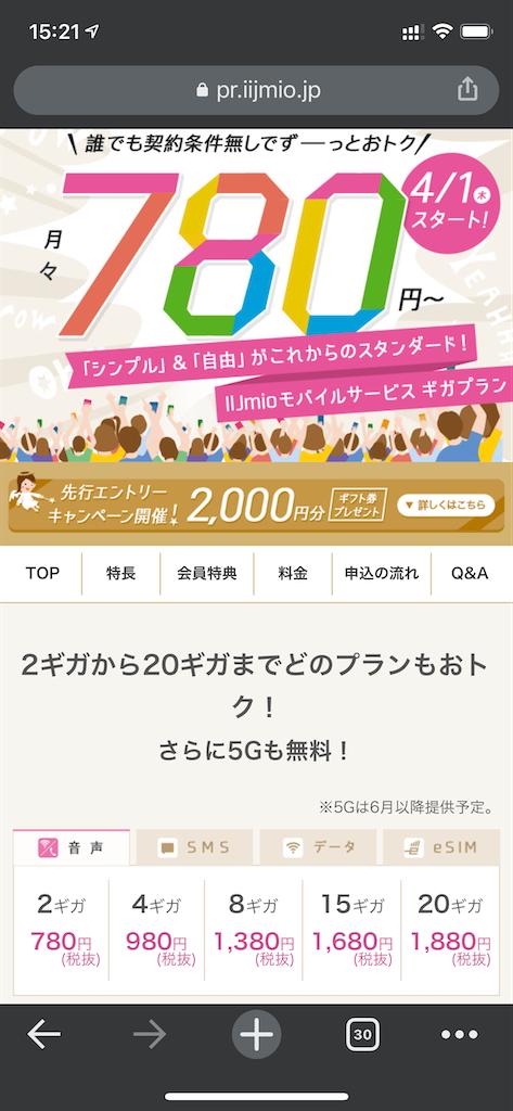 f:id:seikatsuhogo:20210224152540p:image
