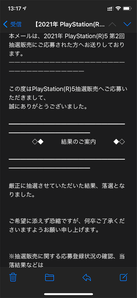f:id:seikatsuhogo:20210302131907p:image
