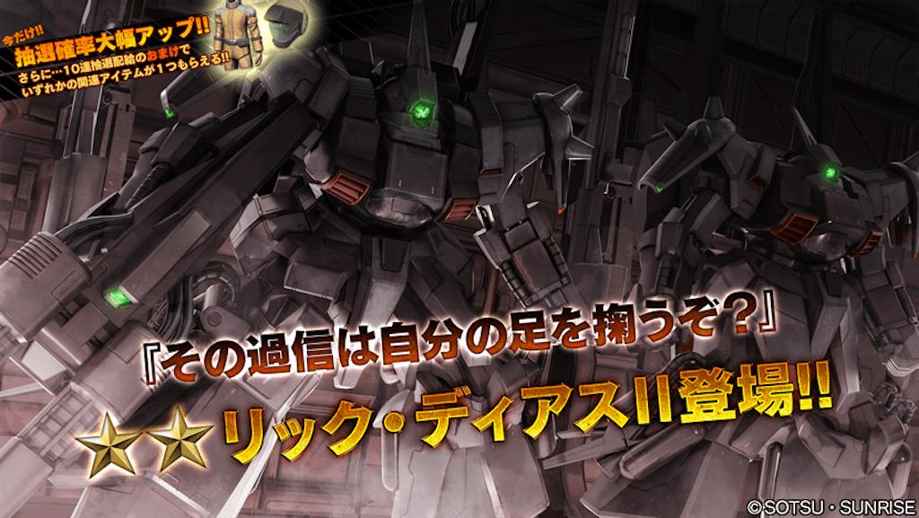 f:id:seikatsuhogo:20210304141006p:image