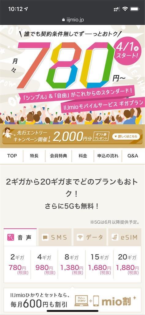 f:id:seikatsuhogo:20210314040707j:image