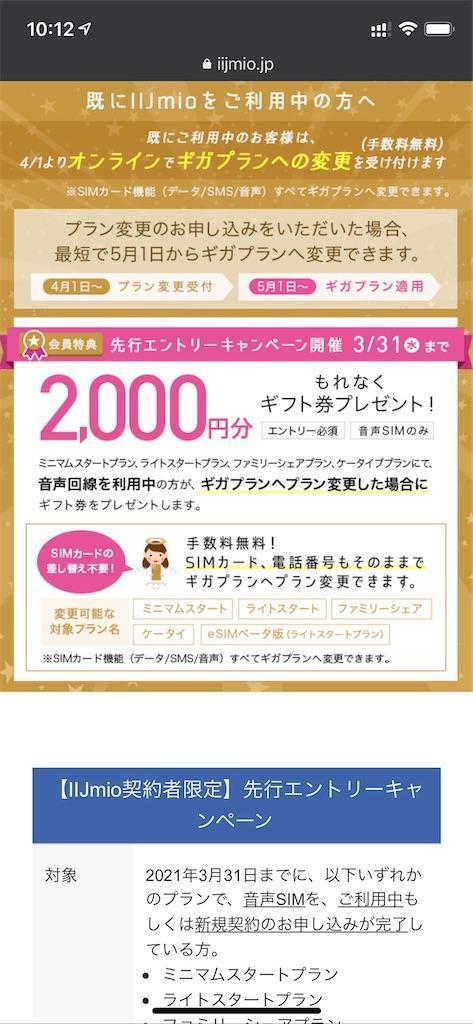 f:id:seikatsuhogo:20210314040809j:image
